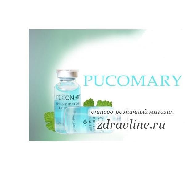 Гиалуроновая кислота Pucomary 20мл.